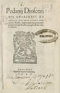 Manuscript complutense Corronius Servetus 1538