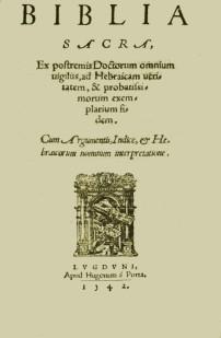 Biblia Ex postremis doctorum Servetus Porte 1542