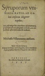 syruporum universia ratio Servetus 1537 cover